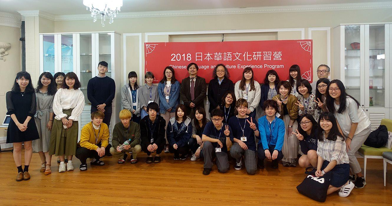 日本華語營開幕