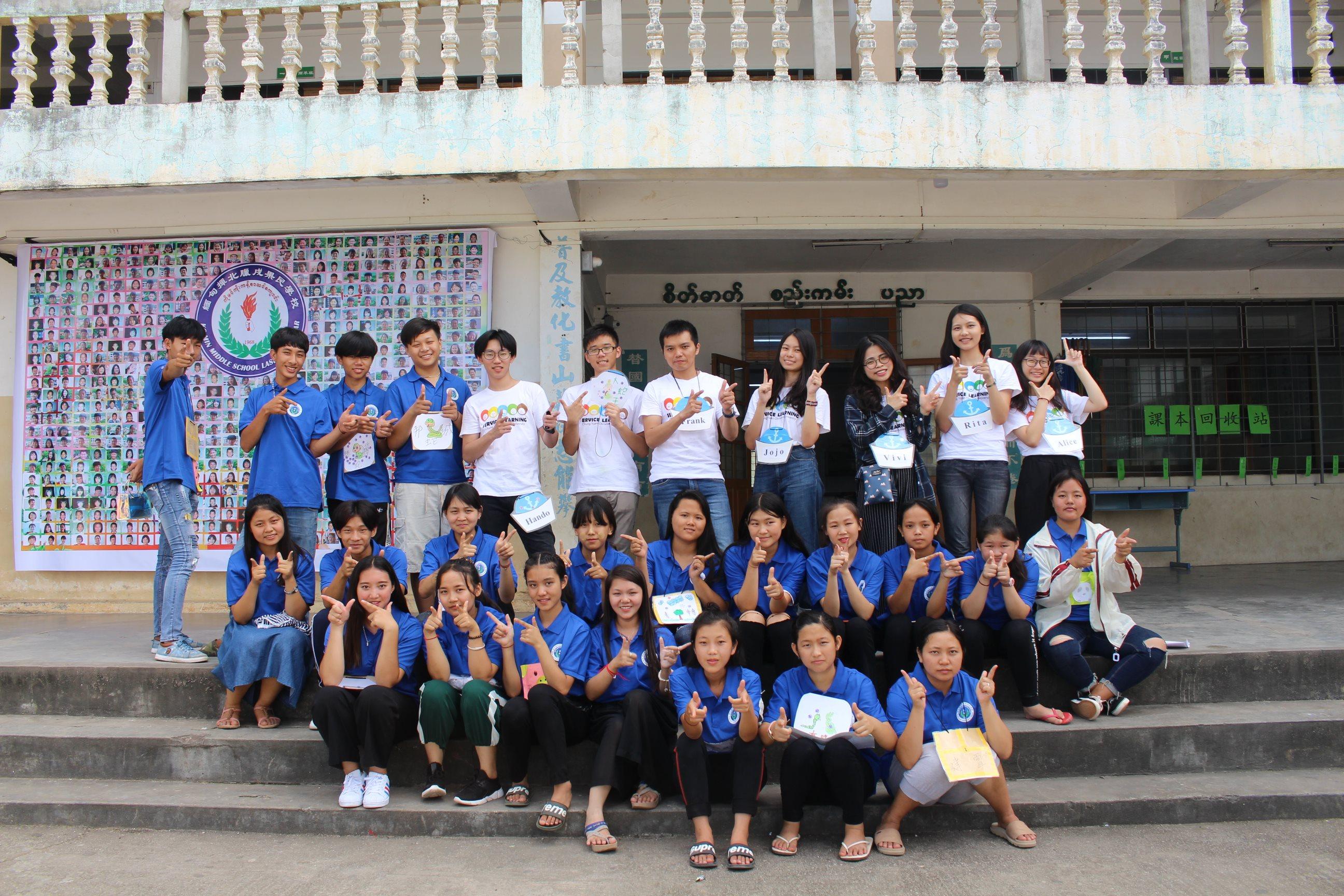 緬甸_果民學生與我們.JPG