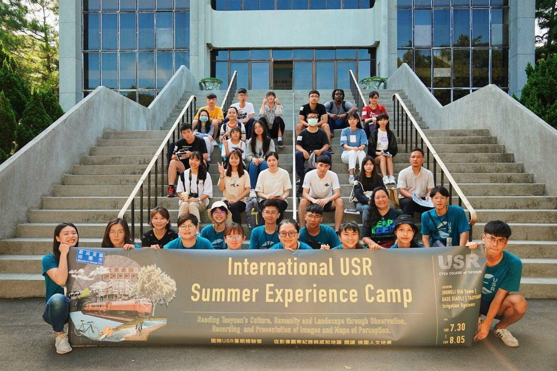 USR國際體驗營.jpg